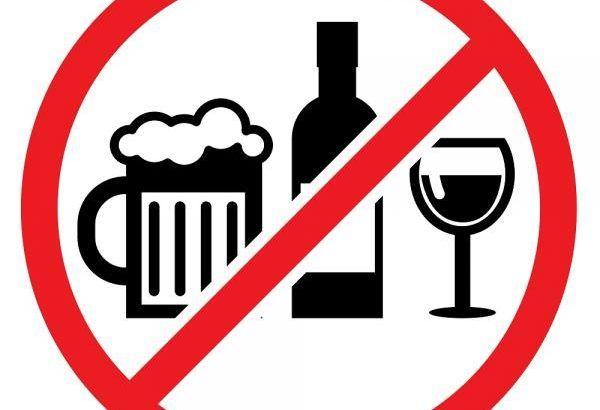 Se amplía el horario para la venta de bebidas alcohólicas